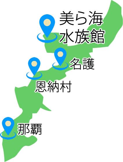沖縄美ら海水族館MAP