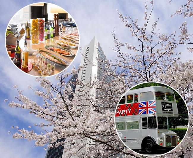 新企画!!贅沢な「ANAインターコンチネンタルホテル東京」の高層階の36階ランチブッフェ&ロンドンバスでお花見ドライブ★