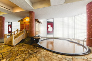 太閤の湯入浴+大阪発着有馬温泉往復高速バス