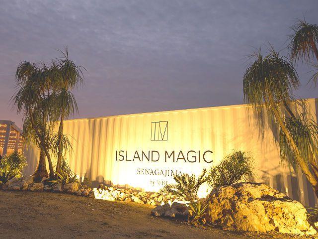 ISLAND MAGIC SENAGAJIMA by WBF