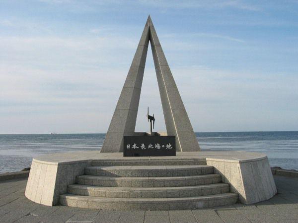 [稚内]宗谷岬と稚内観光タクシープラン(...の写真