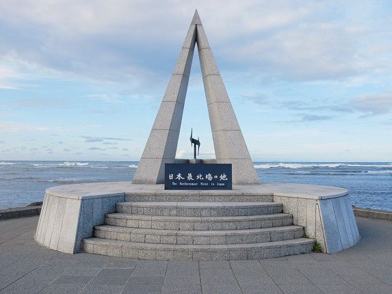 [稚内発]日本の最北端をめぐる!稚内観光...の写真