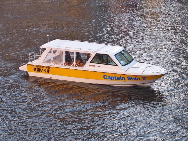 【貸切】東京湾唯一の高速遊覧船(Captain Shin号)で行く 目黒川お花見クルーズ