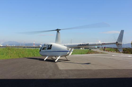 ヘリコプターで空のお散歩[京都・ヘリコプ...の写真