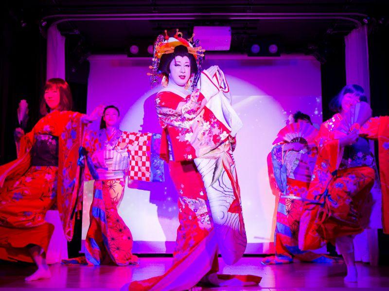 ARISE 舞の館