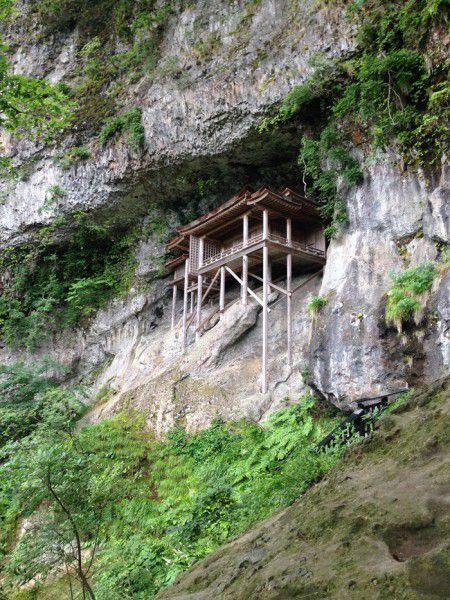 鳥取の観光情報