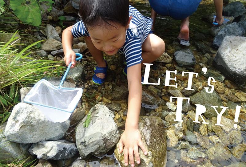 FAMILY ACTIVITIES ~家族の夏体験~