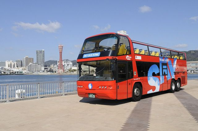 神戸定期観光バス
