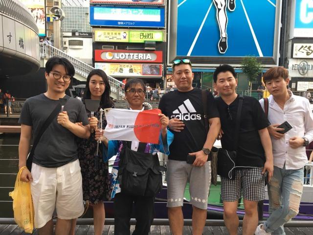大阪ナイトウォーク~JAPAN NIGH...の写真