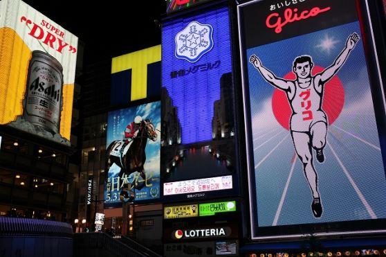 [21:00]大阪の夜の街をガイドと共に楽しく歩こう!JAPAN NIGHT WALK TOUR