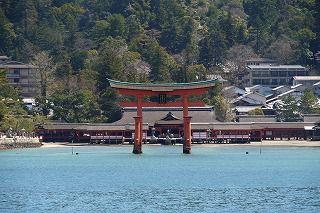 広島の観光情報
