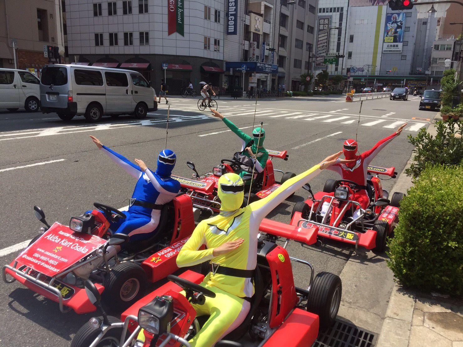 公道カートで大阪観光!