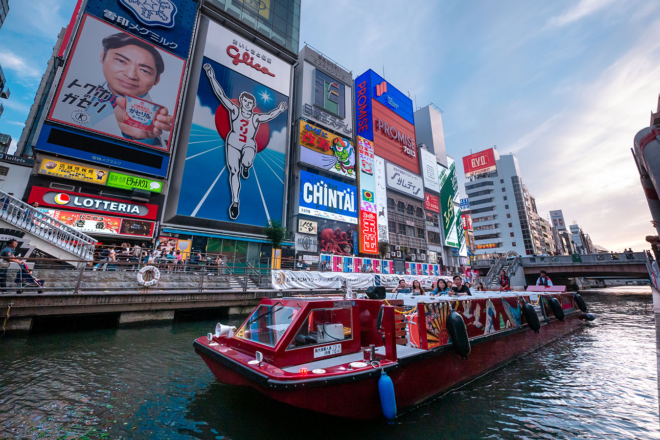 Dotonbori Pirates Cruise