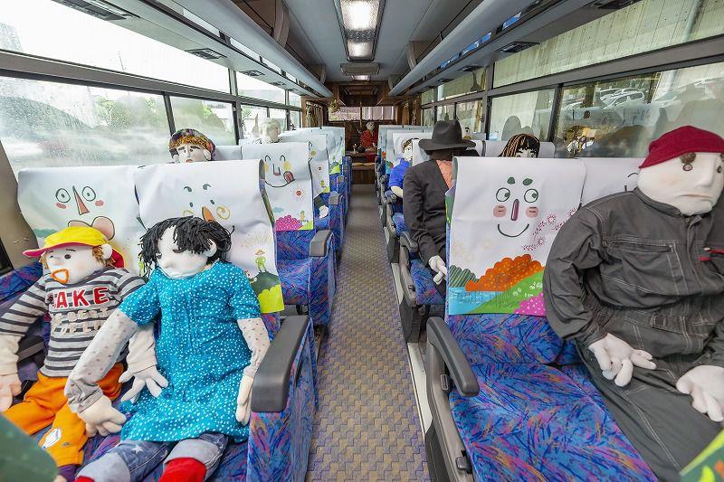 【高松・琴平発】祖谷渓観光バス