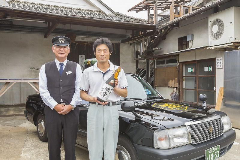 酒タクシー[3時間コース]