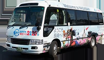 長崎観光バス