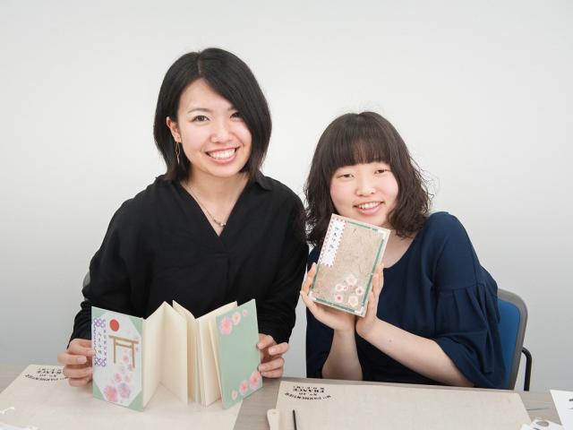 伊勢和紙で作るご朱印帳製作体験