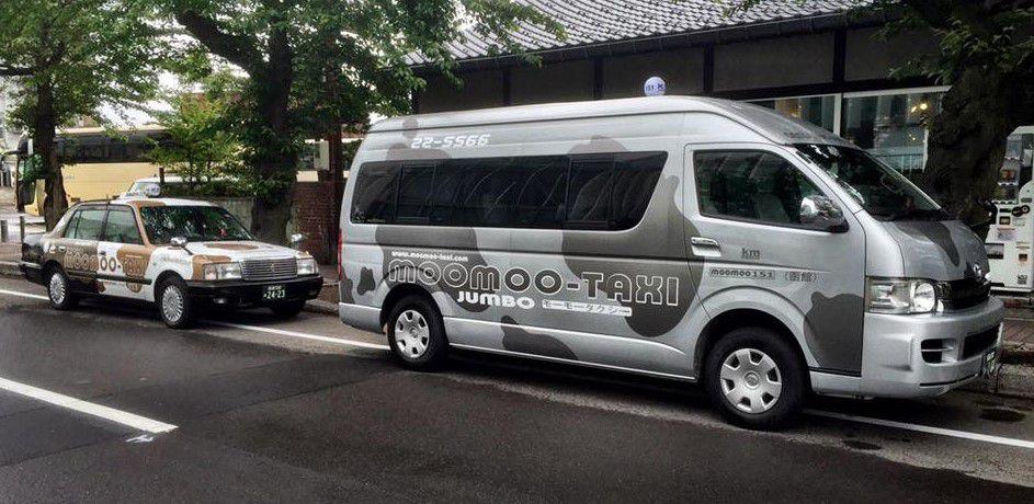 [送迎タクシー/ジャンボタクシー(9名まで)]湯の川温泉ホテル⇒函館空港