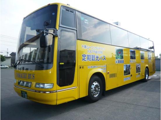 とかち定期観光バス