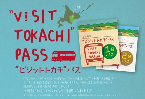 Visit Tokachi Bus