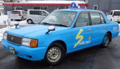観光タクシープラン