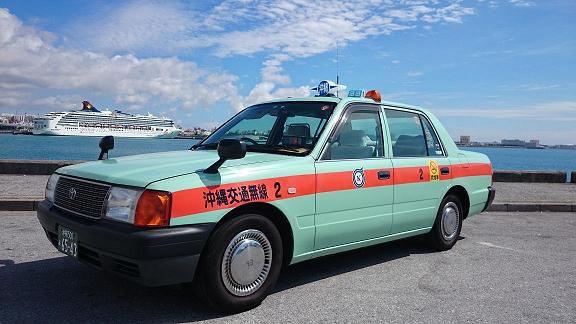 貸切タクシーで沖縄観光を楽しもう!