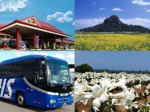 沖縄観光バス