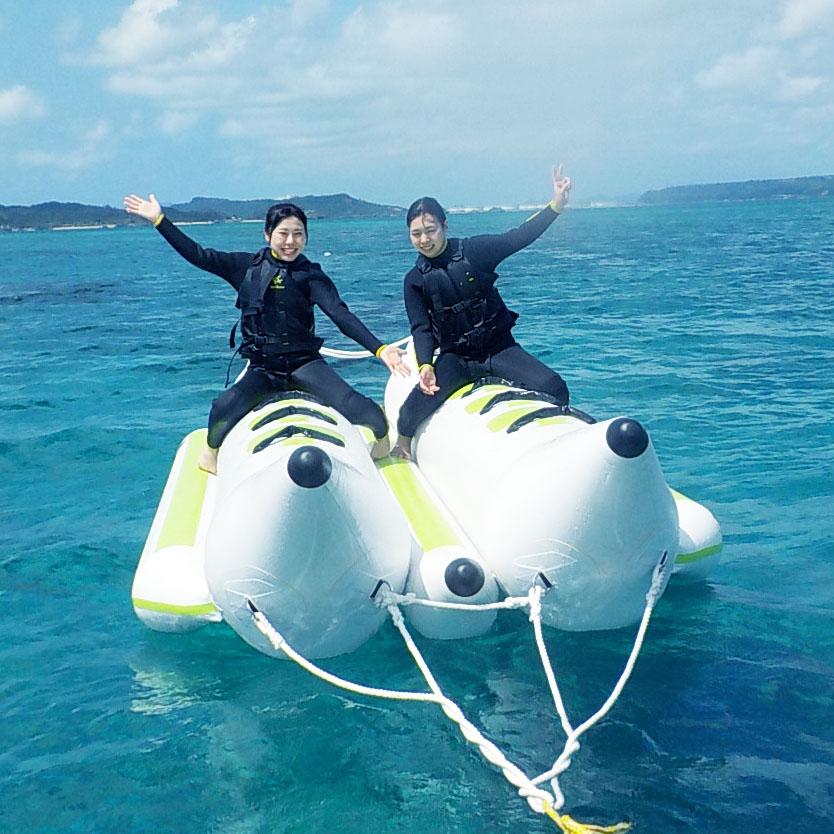 バナナボートで浜比嘉島周遊コース!