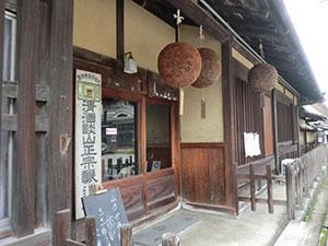 <D> 円成寺の大日如来坐像と浄瑠璃寺