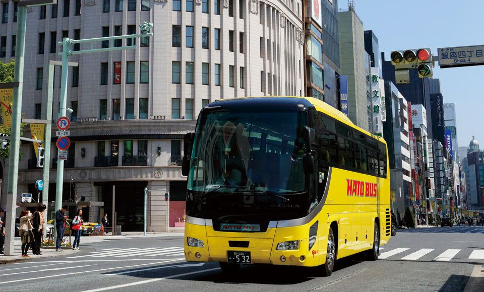 【A454】TOKYOコンパクトドライブ