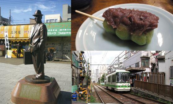 【A617】東京スカイツリー(R)と柴又・ぶらり都電の旅