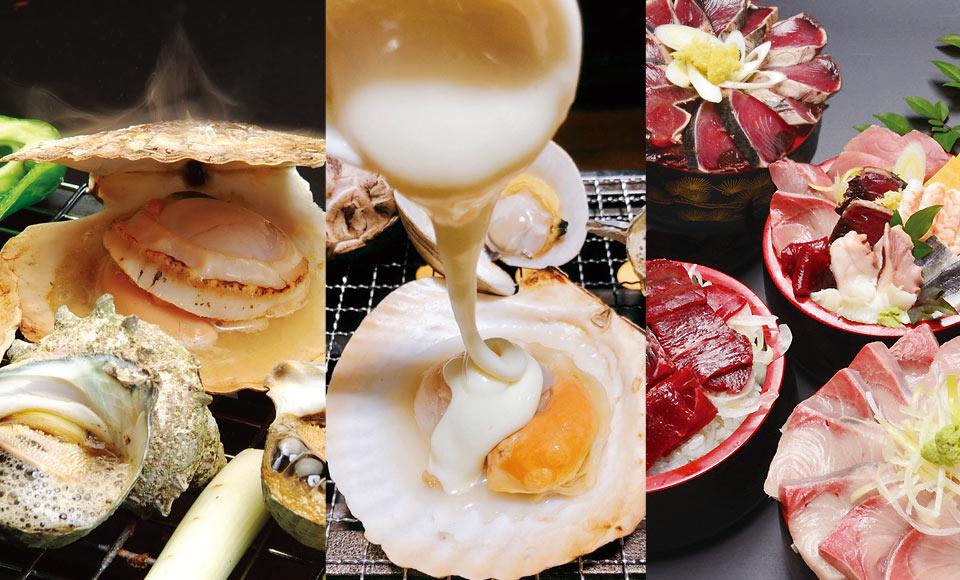 【H820】あつあつ!浜焼き食べ放題とイチゴ狩り・花摘みにキラキラ東京ドイツ村♪