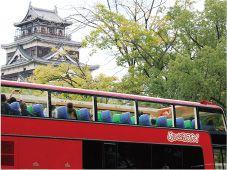 広島市内平和記念公園下車コース