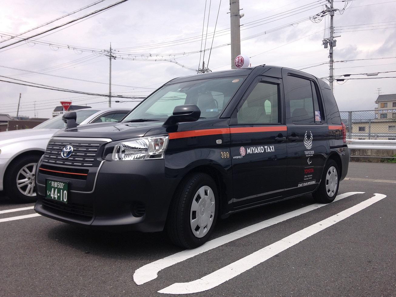 京都王道三大紅葉スポット巡り