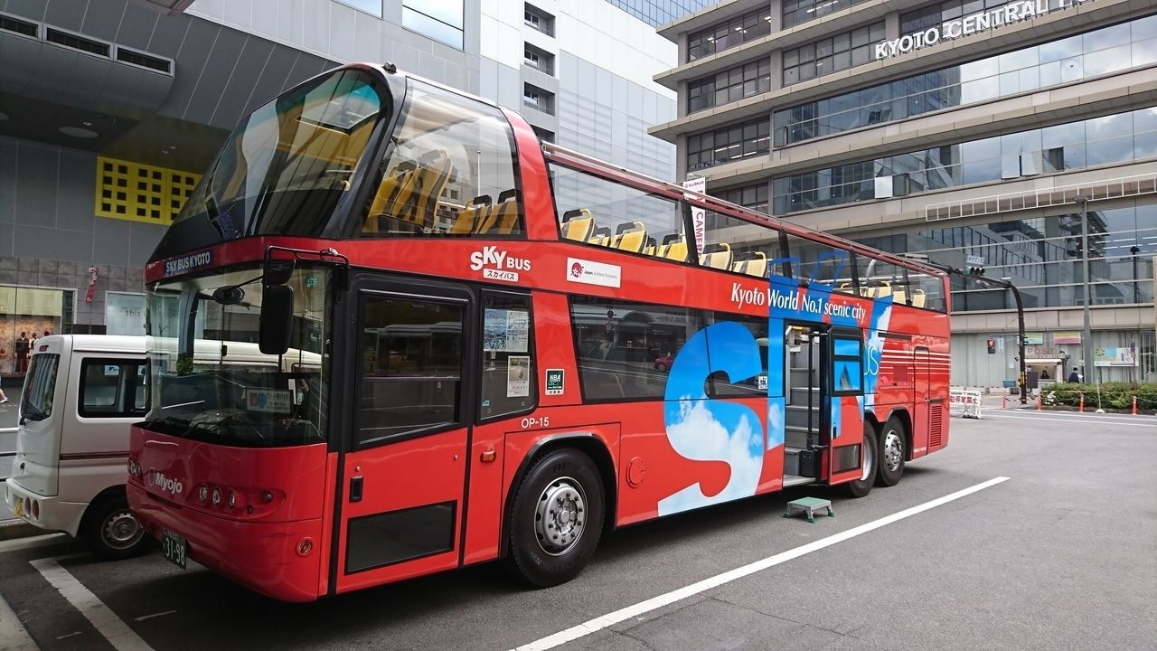 <W7>スカイバス京都 夏の夜 夕涼みドライブ