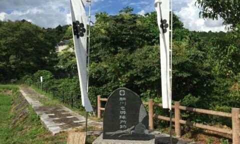 関ヶ原駅9:30集合/関ケ原合戦史跡めぐりー石田三成ゆかりの地コースー(午前コース)