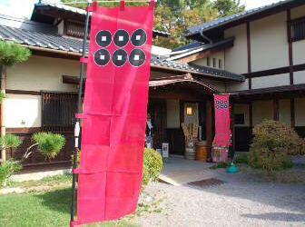 上田駅10:00発/真田幸村のふるさとと城下町松代周遊1日コース