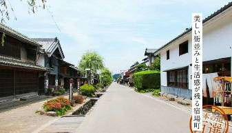 上田駅13:30発/千曲川(ちくまがわ) ワインバレーの旅