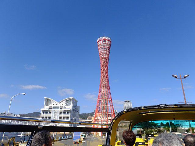 SKY BUS KOBEで神戸観光バスツアー