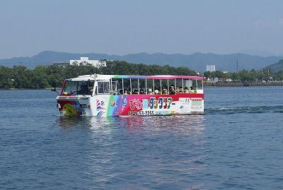 びわ湖ダックツアー