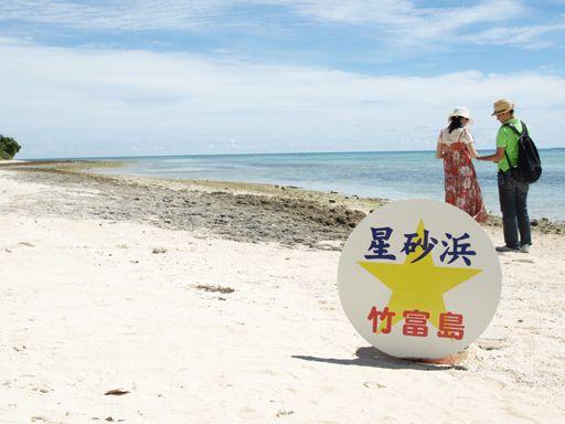 [人気の竹富島へ行こう!]竹富島で水牛車...の写真