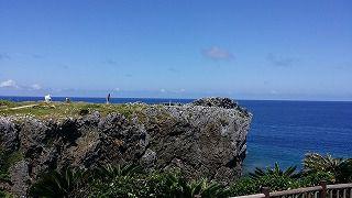 沖縄美ら海水族館と辺戸岬・大石林山 トレッキングコース<Cコース>