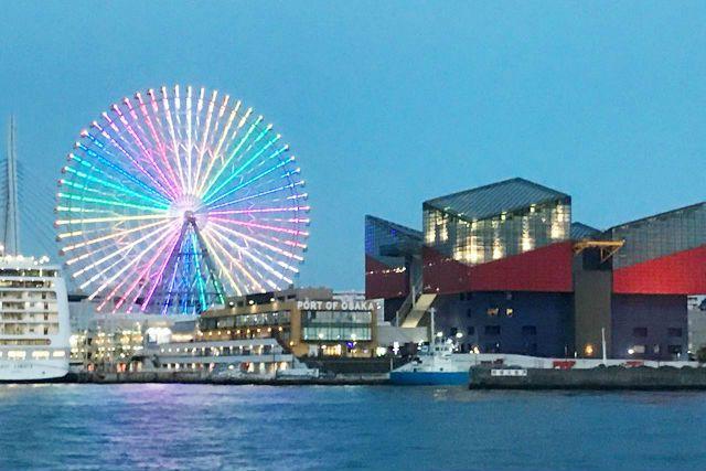 大阪・堺市(堺泉北臨海工業地帯)工場ツアー