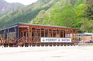 C:フォレストアンドウォーター滝