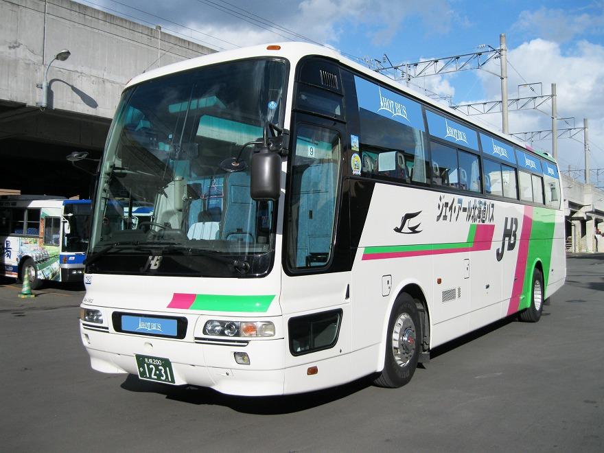 ほっとバス
