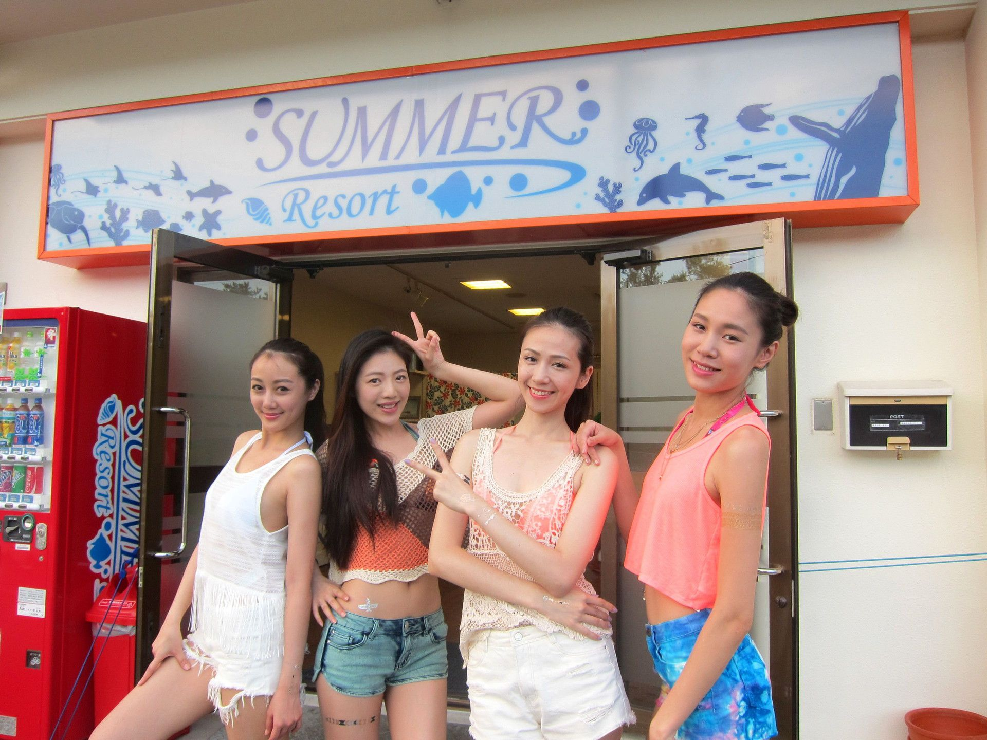 サマーリゾート沖縄